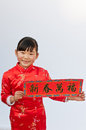 Little girl holding couplet happy new year Stock Photos