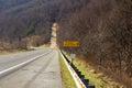 LKW-Durchgehen-Rampe Stockfoto