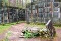 LNK Infotree by Karosas. Europos Parkas. Vilnius. Lithuania Royalty Free Stock Photo