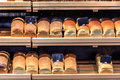 Loaves of bread Royalty Free Stock Photo