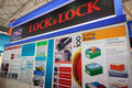 Lock & lock booth Stock Photo