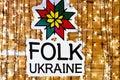 Logo of the annual winter festival `Folk Ukraine`