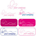 LOGO ICON  with butterfly Royalty Free Stock Photo