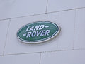 Logo land rover saint petersburg russia january company at the auto show the body of the first production model was made of a Stock Photos