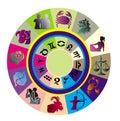 Logo-like Zodiac Star Signs ba Royalty Free Stock Photo