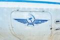 Logotype of Aeroflot on old grunge fuselage of aircraft Royalty Free Stock Photo
