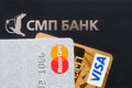 Logotype of smp bank and visa and mastercard name payment cards Stock Photos