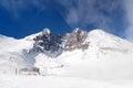 The Lomnicky Peak, High Tatras, Slovakia