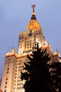 Lomonosov Moscow State University at winter. MGU. The Sparrow Hills. Russia. Royalty Free Stock Photo
