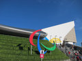London olympics games paralympic aquatic cent olympic center centre with paralympics symbol against a blue sky Royalty Free Stock Image