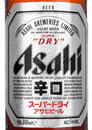 LONDON, UK - MARCH 15, 2017: Bottle close up with logo of Asahi Lager beer on white background, Made by Asahi Breweries, Ltd in Ja Royalty Free Stock Photo