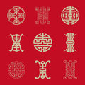 Longevity symbols collection of this vector are chinese character the character shou meaning long life and good health is a Stock Photos
