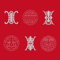 Longevity symbols collection of this vector are chinese character the character shou meaning long life and good health is a Royalty Free Stock Photos