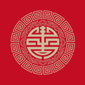 Longevity symbols collection of this vector are chinese character the character shou meaning long life and good health is a Royalty Free Stock Photo