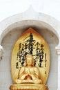Lord buddha meditating image is taken at holy place gaya india Stock Image