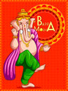 Lord Ganapati for Happy Ganesh Chaturthi festival background