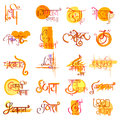 Lord Ganapati text for Happy Ganesh Chaturthi festival