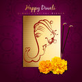 Lord ganesha beautiful indian golden design Stock Photography