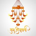 Lord ganesha in hanging diya illustration of for happy diwali Stock Photo