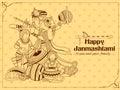 Lord Krishna with Hindi text meaning Happy Janmashtami festival of India
