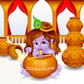 Lord krishna stealing makhaan in janmashtami illustration of Royalty Free Stock Photo