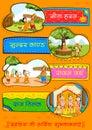 Lord Ram, Sita, Laxmana, Hanuman and Ravana in Dussehra poster