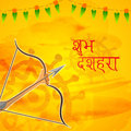 Lord rama with bow for Dussehra celebration.