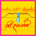 Lord Rama in Ram Navami background
