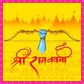 Lord Rama in Ram Navami background