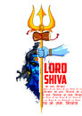 Lord Shiva Indian God of Hindu