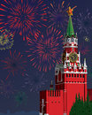 Los fuegos artificiales de moscú kremlin festive illust del vector Fotos de archivo