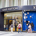 Louis Vuitton Store in ION Centre Blurred Shoppers Royalty Free Stock Images