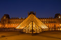 The Louvre Art Museum  in Paris Stock Photos