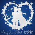 In Love Couple with Magpies Silhouette Around them for Qixi Celebration, Vector Illustration Royalty Free Stock Photo