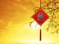 Love ideogram amulets of prayer beijing silhouette at sunset Royalty Free Stock Images