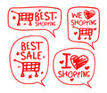 We love shopping illustration. Stock Photo