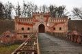 Lublin Gate In Deblin Fortress...