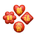 Lucky charm for wedding chinese new year asssorted fortune charms either or lunar blessing wealthy left flower couples happy Royalty Free Stock Images