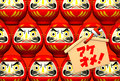 Lucky Daruma Dolls, Votive Picture On Red