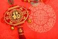 Šťastný uzel čínština nový