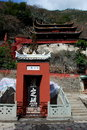 LuDing, Chine : Temple de Guan Yin Gu Photo stock