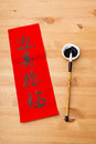 Lunar new year calligraphy word meaning is blessing good luck over the wooden background Royalty Free Stock Photography