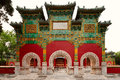 Luxury archway royal sacrifice there are four arches the highest standard etiquette in the beihai park beijing china Royalty Free Stock Photo