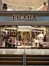 Luxury brand - Prada Stock Image