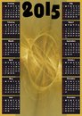 2015 Luxury Calendar With Gold...