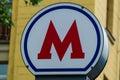M - symbol of the underground metro