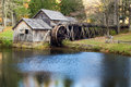 Mabry Mill, Floyd County, Virg...