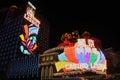 Macau  : Casino Lisboa Royalty Free Stock Photo