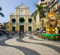 Macau - Largo de Senado Royalty Free Stock Images