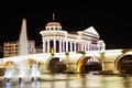 Macedonia square is the main of skopje Royalty Free Stock Image